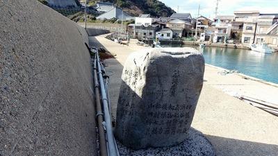 築港記念碑3.jpg