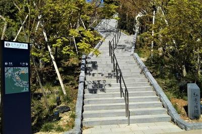 紅葉の階段.jpg
