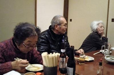 紫津浦会忘年会3.jpg