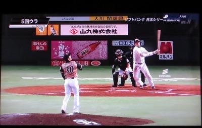 細川選手のホームラン.jpg