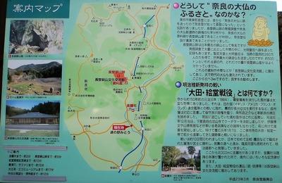 美東町案内マップ.jpg