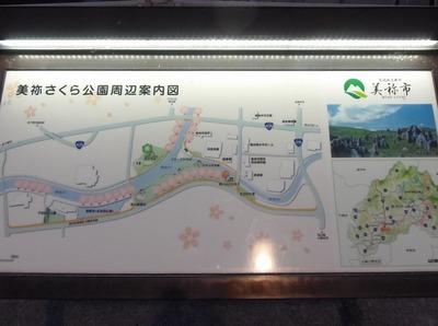美祢さくら公園周辺案内図.jpg