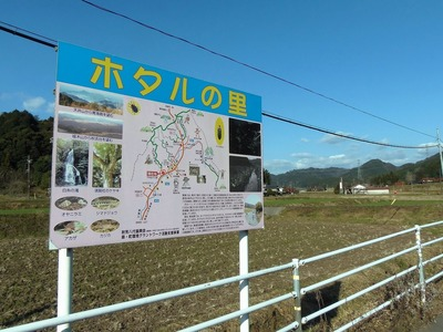 美祢市秋芳町八代地区.jpg
