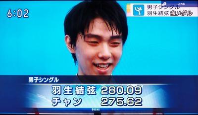 羽生選手1.jpg