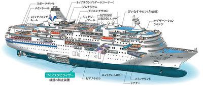 船体概要.jpg