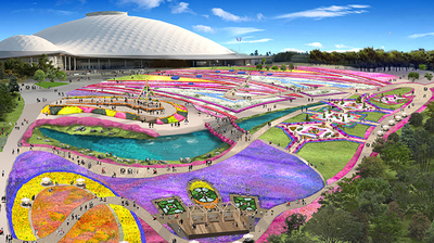 花の谷ゾーン.jpg