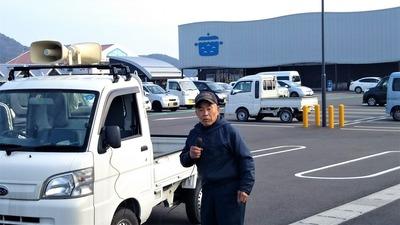苗提供・小田さん挨拶.jpg