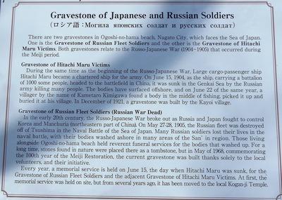 英語説明(一部ロシア語).jpg