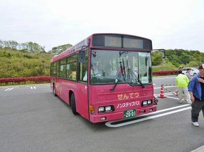 茶園行シャトルバス.jpg