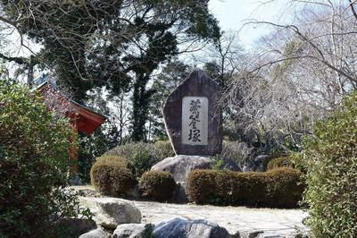 茶釜塚の碑.jpg