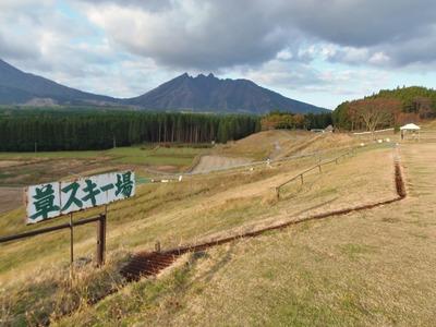 草スキー場1.jpg