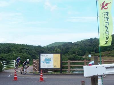 菅無田公園入口.jpg