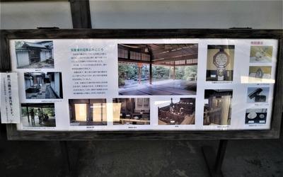 菊屋家住宅3.jpg