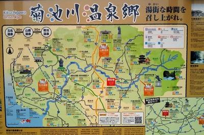 菊池川温泉郷MAP.jpg