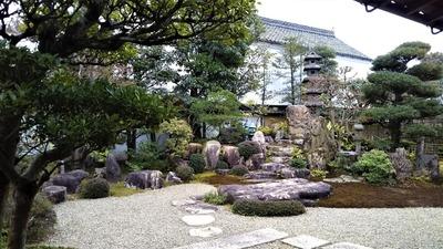 菊谷家住宅庭園1.jpg