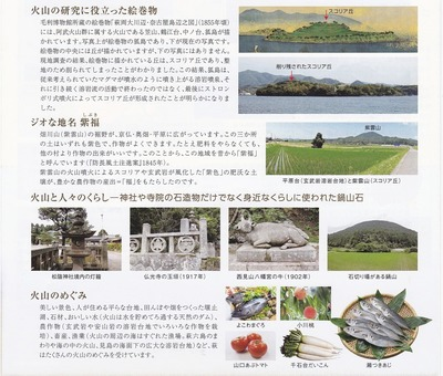 萩ジオパーク10.jpg