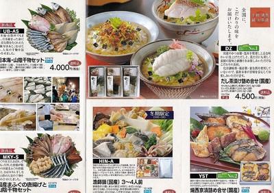 萩・井上商店3.jpg