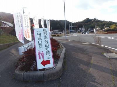 萩側入口.jpg