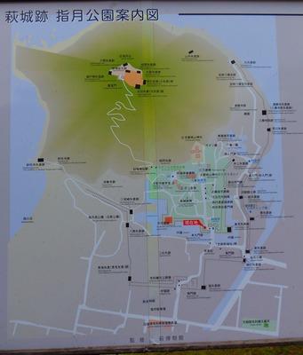 萩城跡指月公園案内2.jpg