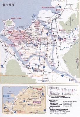 萩市地図.jpg