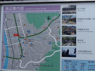 萩市東部観光案内図.jpg