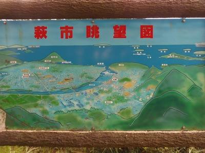萩市眺望図.jpg