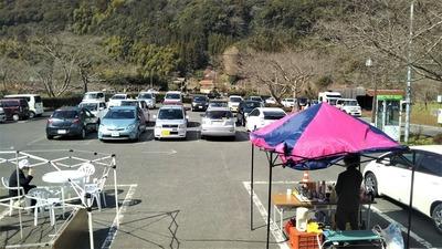 萩往還売林園駐車場.jpg