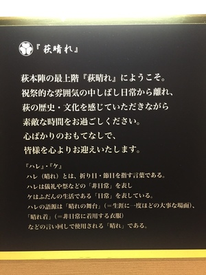 萩晴れ.JPG