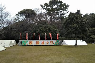 萩椿まつり2.jpg