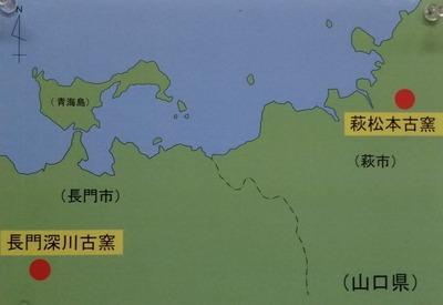 萩焼深川古窯の位置1.jpg