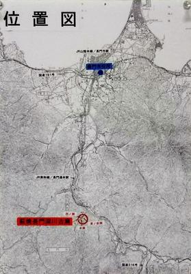萩焼深川古窯の位置2.jpg