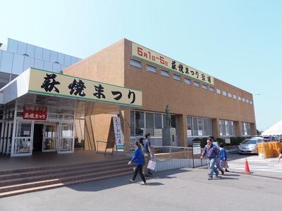 萩焼祭り会場.jpg