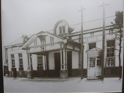 萩駅舎1.jpg