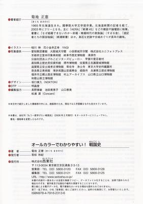 著者紹介など.jpg