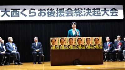 藤井律子 周南市長.jpg