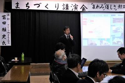 藤田講師2.jpg