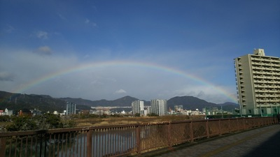 虹のアーチ6.1.18.JPG