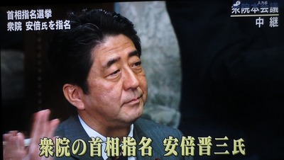 衆議院・安倍総理大臣2.jpg