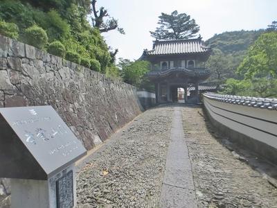 西円寺1.jpg