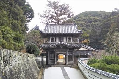西園寺.jpg