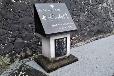 西園寺説明1.jpg