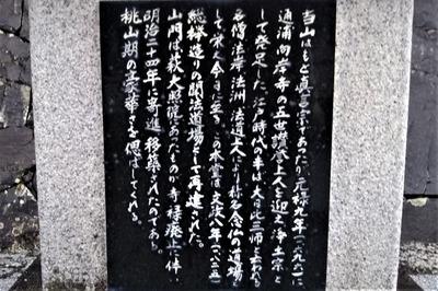 西園寺説明2.jpg
