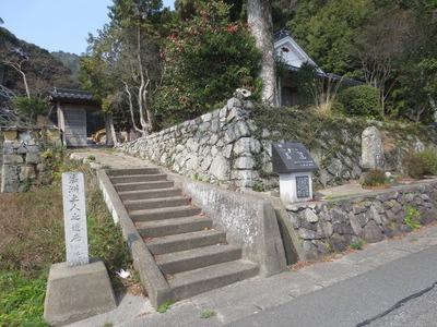 西圓寺隠居所.jpg