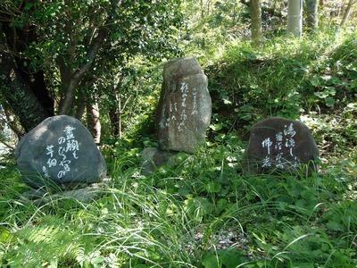 西尾其桃と二高弟の句碑.jpg