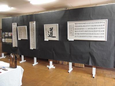 西嶋千香子氏寄贈品展示2.jpg