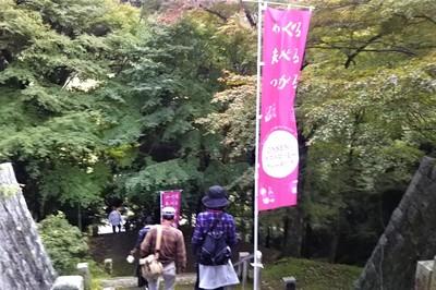 西念寺.jpg