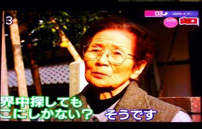 西本さん.jpg