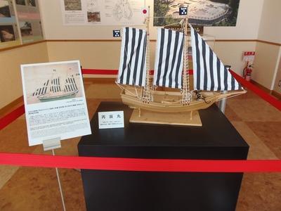 西洋式帆船「丙辰丸」.jpg