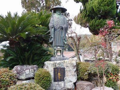 親鸞聖人像.jpg