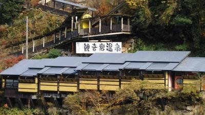 観音岩温泉.jpg